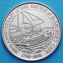 Белиз 2 доллара 1998 год. Сражение при Сент-Джордж Кей. UNC.