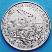 Белиз 2 доллара 1998 год. Сражение при Сент-Джордж Кей. XF.