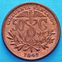 Боливия 50 сентаво 1942 год