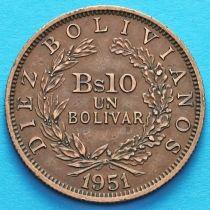 Боливия 10 боливиано (1 боливар) 1951 год. Симон Боливар - освободитель.