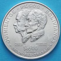 Боливия 500 песо 1975 год. Независимость. Серебро.