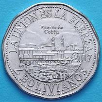 Боливия 2 боливиано 2017 год. Порт Кобиха.