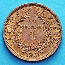 Боливия 1 боливиано 1951 год. H.