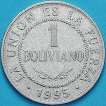 Боливия 1 боливано 1995 год.