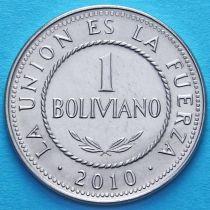 Боливия 1 боливано 2010 год.