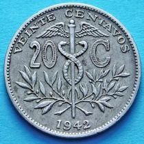 Боливия 20 сентаво 1942 год.