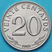 Боливия 20 сентаво 1965, 1973 год. UNC.