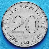 Боливия 20 сентаво 1965-1973 год.
