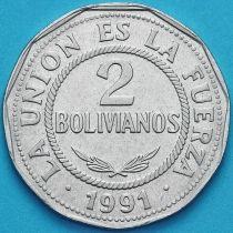Боливия 2 боливано 1991 год.
