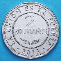 Боливия 2 боливиано 2012 год.