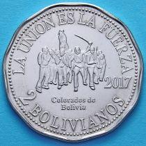 Боливия 2 боливиано 2017 год. Боливианский полк Колорадос.