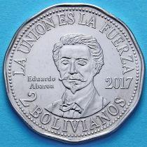 Боливия 2 боливиано 2017 год. Эдуардо Абароа.