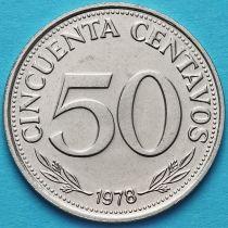 Боливия 50 сентаво 1978 год.
