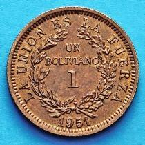 Боливия 1 боливиано 1951 год. Без отметки монетного двора.