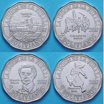 Боливия набор 4 монеты 2017 год. Тихоокеанская война.
