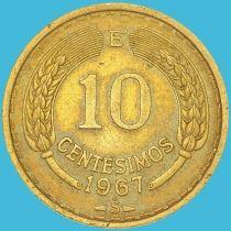 Чили 10 сентесимо 1967 год.