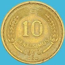 Чили 10 сентесимо 1970 год.