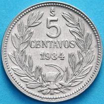 Чили 5 сентаво 1934 год.
