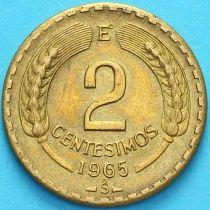 Чили 2 сентесимо 1965 год.