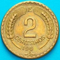 Чили 2 сентесимо 1967 год.