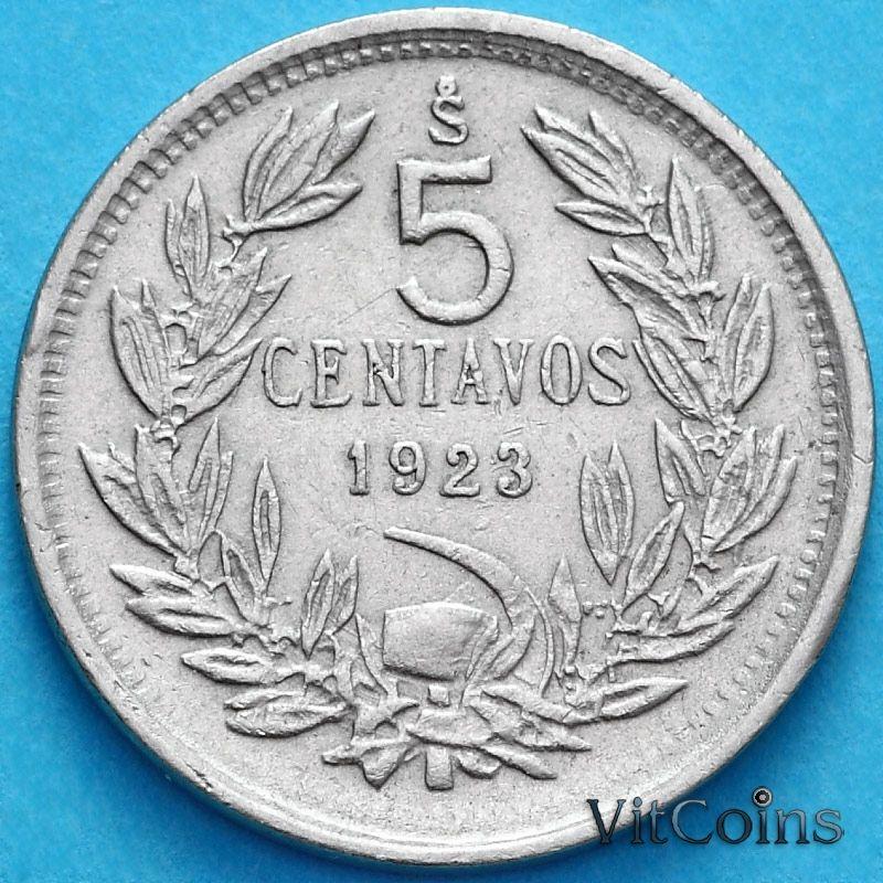 Монета Чили 5 сентаво 1923 год.