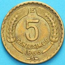 Чили 5 сентесимо 1966 год.
