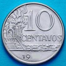 Бразилия 10 сентаво 1975 год.