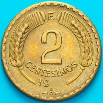Чили 2 сентесимо 1970 год.