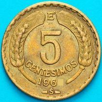 Чили 5 сентесимо 1965 год.