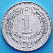 Чили 1 сентесимо 1961 год.