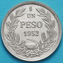 Чили 1 песо 1932 год. Серебро.