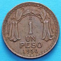 Чили 1 песо 1942-1954 год.