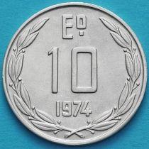 Чили 10 эскудо 1974 год.