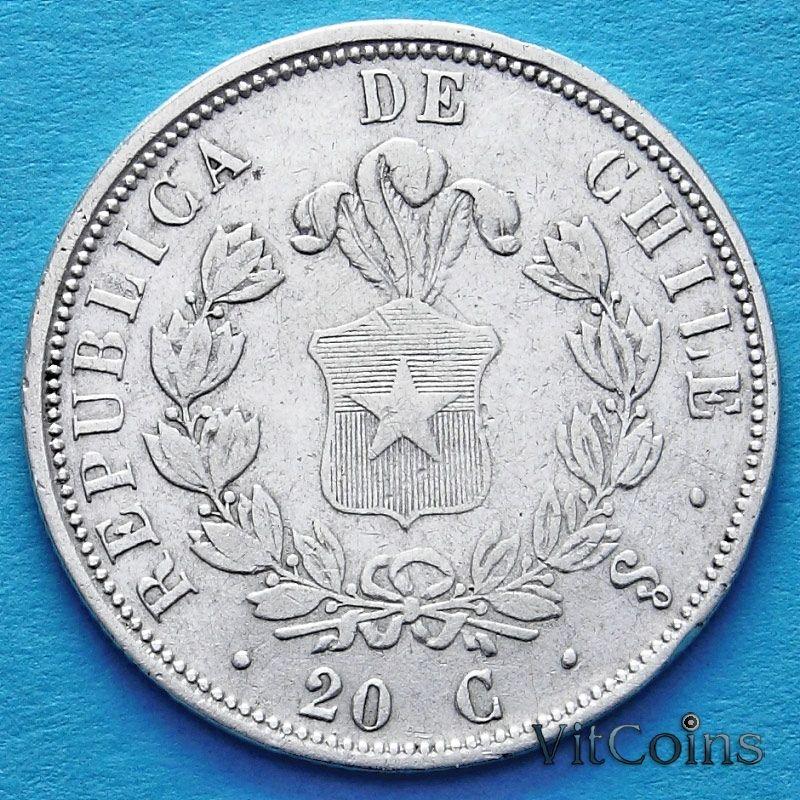 Монета Чили 20 сентаво 1861 год. Серебро.