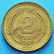 Чили 2 сентесимо 1960-1970 год.