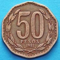 Чили 50 песо 1981-1982 год.