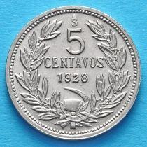 Чили 5 сентаво 1920-1938 год.