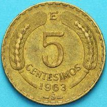Чили 5 сентесимо 1963 год.
