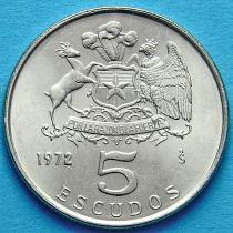 Чили 5 эскудо 1971-1972 год. Лаутаро вождь индейцев мапуче.