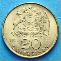 Чили 20 сентесимо 1971 год.