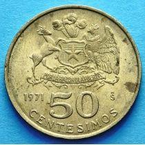 Чили 50 сентесимо 1971 год.