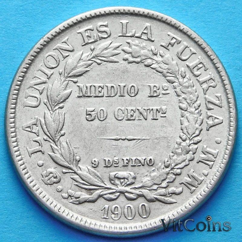 Монеты Боливии 50 сентаво 1900 год. Серебро. ММ.