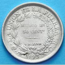 Боливия 50 сентаво 1892 год. Серебро. СВ.