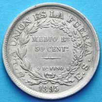 Боливия 50 сентаво 1895 год. Серебро.ES.