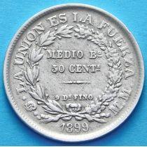 Боливия 50 сентаво 1899 год. Серебро. ММ.