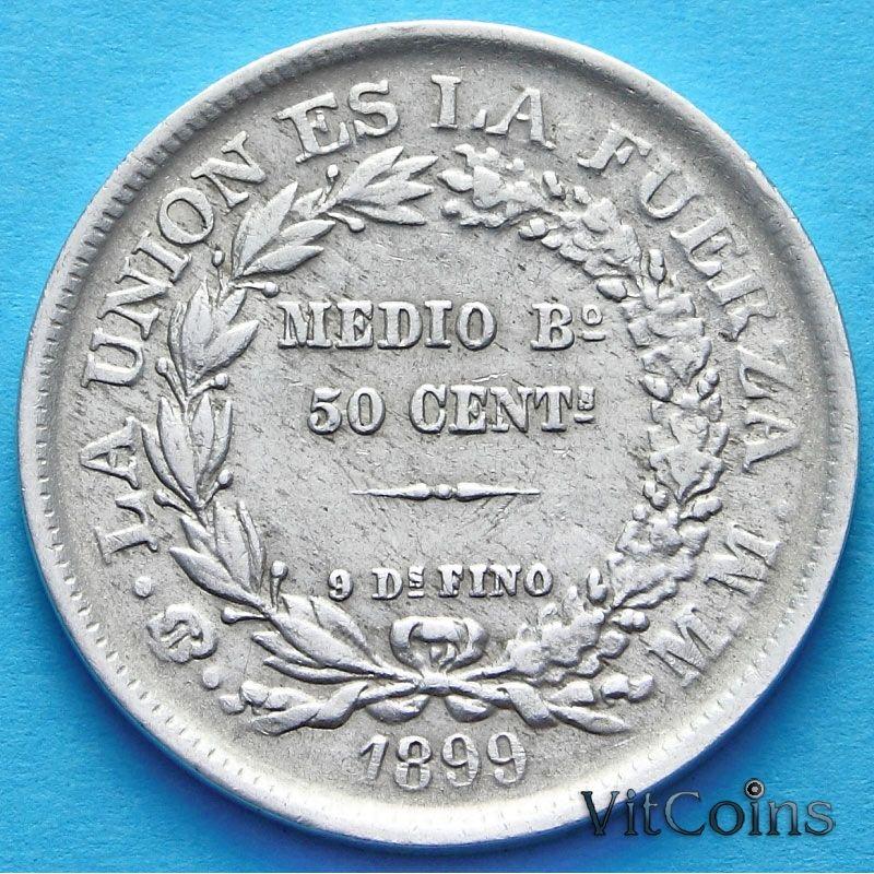 Монеты Боливии 50 сентаво 1899 год. Серебро. ММ.