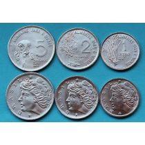 Лот 10 наборов. Бразилия 3 монеты 1975 год. ФАО.