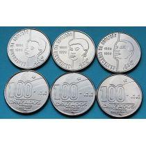 Бразилия набор 3 монеты 1988 год. 100 Лет Отмены Рабства