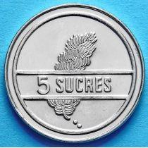 Эквадор 5 сукре 1988-1991 год.