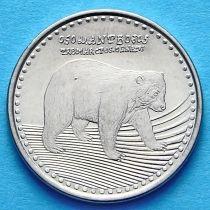 Колумбия 50 песо 2013-2015 год. Медведь.